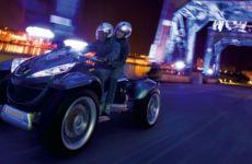 Peugeot Quark on bridge